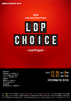 ARKO CHOICE 2015 LDP Last Project